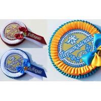 Медали для первоклассников