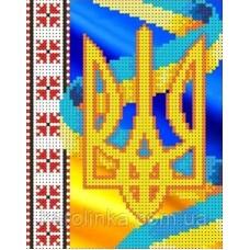 Герб Украины: Набор для вышивания бисером